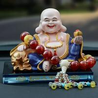 汽车摆件创意摇头弥勒佛像车载香水座式车内饰品摆件车上装饰用品