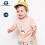 迷你巴拉巴拉男女童宝宝夏装新款短袖T恤婴童纯棉体恤衫