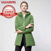 鸭鸭(YAYA)2018韩版修身轻薄羽绒服女中长款收腰显瘦正品秋冬女装外套B-271