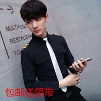 海军船长空少衬衫发廊理发店美发师工作服长袖衬衣男士修身寸衣潮