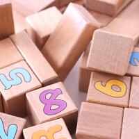 原木制儿童积木玩具1-2周岁宝宝拼装3-6岁男女孩木制儿童积木玩具