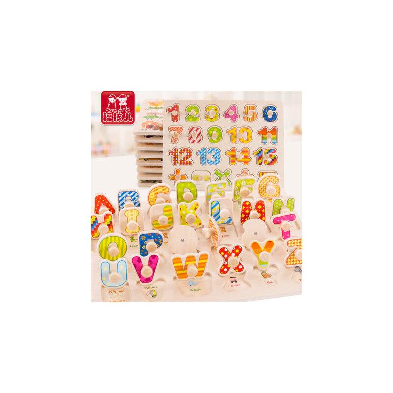 儿童早教木质手抓板拼图1-2-3周岁0男女孩宝宝生日礼物益智力玩具 5款/10款套装 品质好 手提彩盒