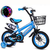 儿童自行车3-5-6-8岁男孩单车12-14-16-18寸童车自行车宝宝脚踏车