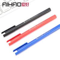 [双十一]秒杀-爱好黑色中性笔0.5MM子弹头学生用中性笔