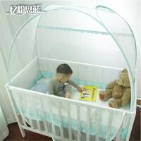 儿童床蚊帐un双门有底拉链婴儿床蚊帐蒙古包免安装宝宝