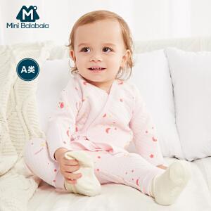 【满200减40/满300减80】迷你巴拉巴拉和尚服婴儿套装男女童宝宝新生儿二件套衣服上衣裤子