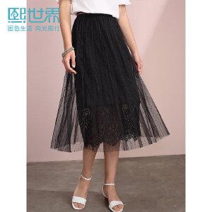 熙世界黑色蕾丝纱裙2019夏季新款高腰蓬蓬裙气质淑女裙子半身裙女