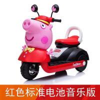 儿童电动摩托车宝宝三轮车可坐人充电玩具童车大号2-3-6-8岁 糖果红 标配电池音乐版