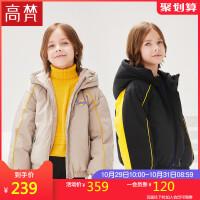 【1件3折 到手价269元】高梵童装2019新款韩版个性撞色印花儿童羽绒服男童95白鸭绒正品