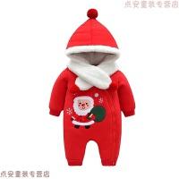 女婴儿圣诞节连体衣秋冬装加绒保暖宝宝外出服新生儿红色新年抱衣 红色
