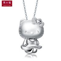 周大福 珠宝HelloKitty凯蒂猫系列925银吊坠AB37415>>定价
