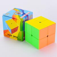 比赛初学送秘籍儿童玩具 魔方二阶彩虹实色免贴纸顺滑