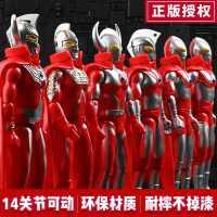 奥特曼玩具软胶人偶变形泰罗超人特大号可动怪兽套装组合全套手办