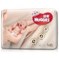 [当当自营]Huggies好奇 心钻装 纸尿裤 超值装初生号 NB66片(适合5公斤以下)