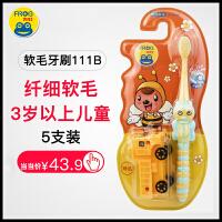 青蛙宝贝软毛儿童牙刷送玩具小汽车111B(5支装)(颜 色 随 机)