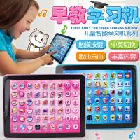 苹果早教机平板电脑点读学习机儿童早教玩具玩具智能点读