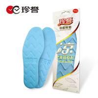 珍誉凉鞋垫吸汗透气防滑防臭鞋垫男女皮鞋运动夏季薄款薄荷鞋垫