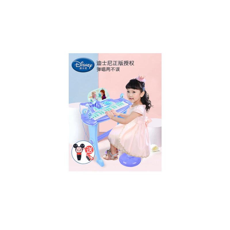 迪士尼冰雪奇缘宝宝钢琴玩具儿童女孩电子琴玩具带话筒可弹奏3-6 冰雪奇缘 迪士尼 电子琴