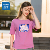[到手�r:29.9元]真�S斯女�b 2020春季新品 密根拉架平�y布�A�I印花短袖T恤