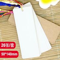 空白书签diy材料包小清新流苏手绘卡片手工自制学生用纸质中国风