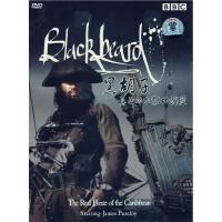 原装正版 BBC经典系列片 黑胡子,真正的加勒比海盗(DVD)