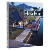THAILAND SMALL HOTELS泰国小酒店 泰式旅馆酒店室内空间设计书籍