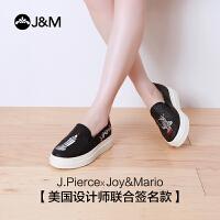 jm快乐玛丽夏季亮片厚底休闲鞋个性时尚学生鞋增高乐福鞋女82015W