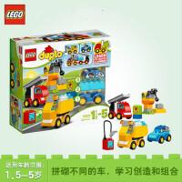 乐高得宝系列 10816 我的一组汽车与卡车套装LEGO大颗粒积木玩具