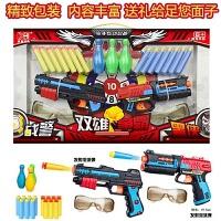 吸盘玩具枪 软弹枪儿童吸盘玩具枪安全可发射软手动弹射玩具套装男孩软蛋 双枪版 送10PCS 标准配置