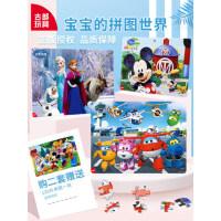 超级飞侠儿童拼图益智迪士尼玩具3-6岁宝宝拼图男孩女孩智力开发