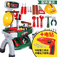 儿童过家家工具箱玩具套装螺丝刀维修理工具台3-4-5-6岁男孩子宝宝玩具 +电钻(送2节电池)*Hot