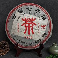 【7片】2005年春海茶厂(勐海七子饼茶-7572)普洱熟茶 357g/片