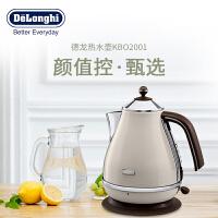 Delonghi/德龙 KBO2001(奶油白) 不锈钢电水壶 自动断电烧热水壶304不锈钢三色可选