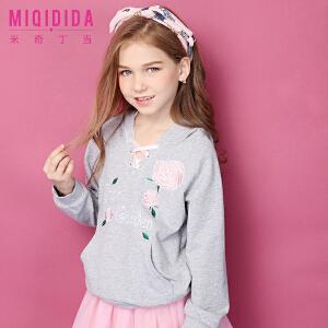 米奇丁当2018春季新款儿童中大童连帽套头衫休闲短款时尚绣花卫衣