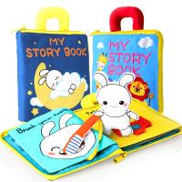 婴幼儿早教立体布书玩具 宝宝智力撕不烂可咬0-1-3岁