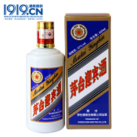53度 贵州茅台迎宾酒 蓝标425ml 酱香型白酒 1919酒类直供