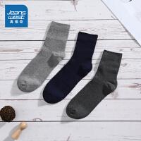 [满减参考价:19.9元,狂欢返场/仅限12.13-16]三双装真维斯男装 2019冬装新款 纯色中袜