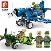 儿童积木拼装玩具益智二战军事战斗机拼图立体飞机模型�犯吣泻⒆�