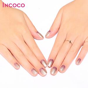 INCOCO盈可儿指甲油贴膜美甲贴正品 花色 轻如鸿毛【支持礼品卡支付】