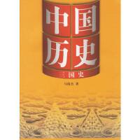 封面有磨痕 中国历史3:三国史 马植杰 9787010057767 人民出版社 正品 知礼图书专营店