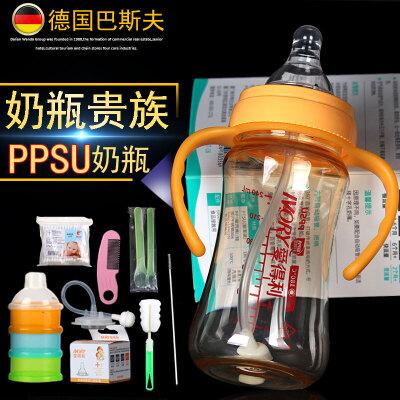 塑料奶瓶宽口径 婴儿奶瓶带手柄吸管耐摔PPSU奶瓶