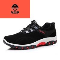 米乐猴 潮牌白底驼色男鞋男士户外登山鞋休闲运动鞋跑步鞋旅游鞋