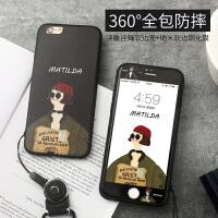 情侣款 6S手机壳挂绳防摔软壳iphone6plus钢化膜全包硅胶创意外壳