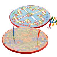 磁性运笔时钟迷宫+飞行棋 农场乐园迷宫宝宝儿童益智桌面游戏玩具