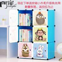 门扉 简易书架 儿童卡通简约书柜宝宝婴儿组合整理升级款玩具收纳柜