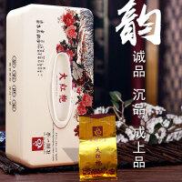 武夷山岩茶浓香型肉桂茶叶铁盒装大红袍