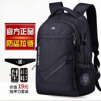 瑞士军士刀双肩包男大容量男士初中学生书包休闲商务旅行电脑背包