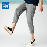 [限时抢价格:53.9元,限5月12日-5月30日]真维斯男装 夏装新款 针织布修锥型七分裤慢跑裤