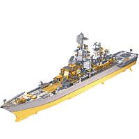 3D立体拼图金属拼装模型彼得大帝号巡洋舰手工DIY玩具高难度