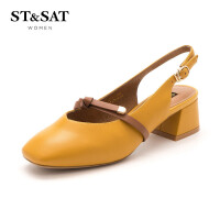 星期六(ST&SAT)2019春季专柜同款羊皮革方头粗跟中后空时尚女单鞋SS91114268